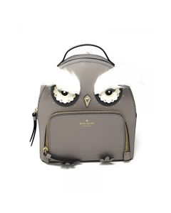 Kate Spade Backpack Owl Tomi Star Bright Cityscape